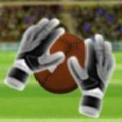 美式橄榄球挑战赛2021