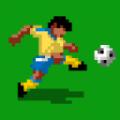 像素复古足球