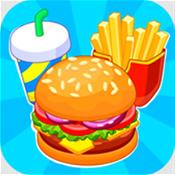汉堡咖啡馆 V1.0.3 安卓版