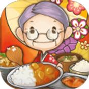 众多回忆的食堂故事2 V1.0.7 安卓版