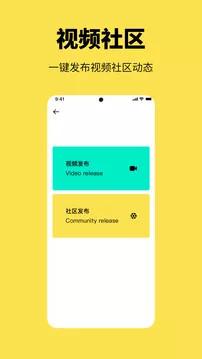 左手视频 V1.1 安卓在线观看版