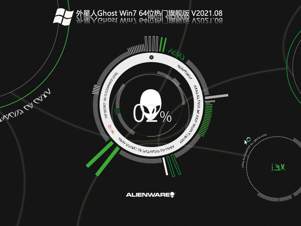 外星人 Win7 64位热门旗舰版 V2021.08