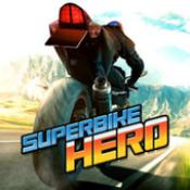 超级摩托车英雄