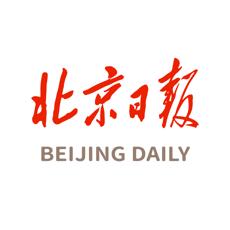 北京日报 V2.3.6 安卓版