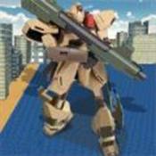 机器人变形战机 V1.0.1 安卓版