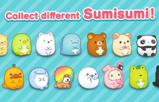 苏米苏米 V4.2.0 安卓版