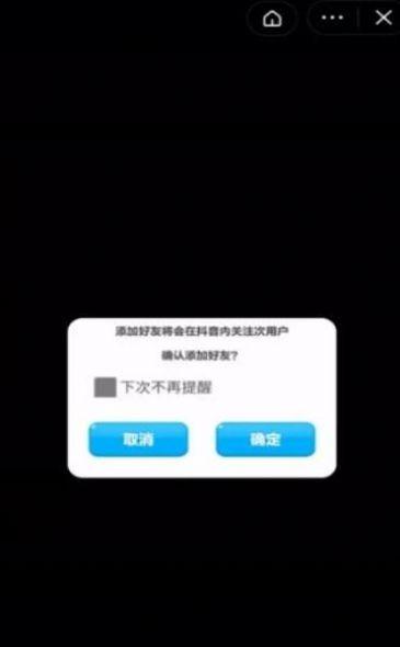 抖抖乐园 V1.0 安卓版