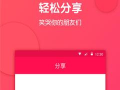 手机ai换脸app有哪些?五款不错的AI换脸App免费下载