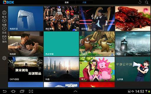 央视影音 V7.4.3 安卓免费版