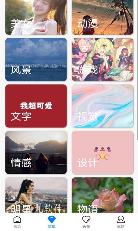 云程 V4.3.20 安卓版