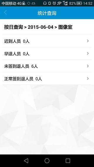 揽梦云签2015