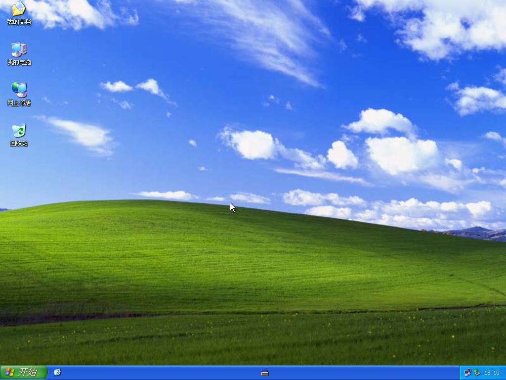 大地系统XP官方版