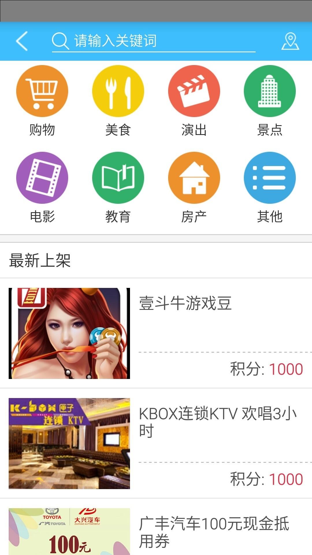 壹深圳 V2.6.7 安卓版