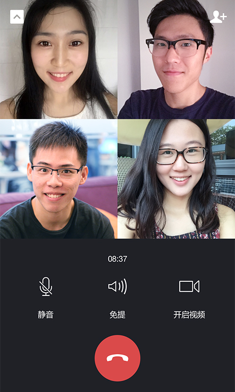 微信 V7.0.15 安卓版
