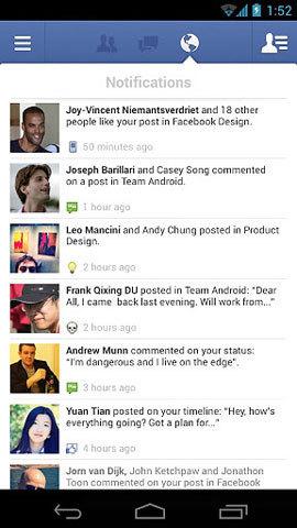 Facebook V1.0 安卓中文版