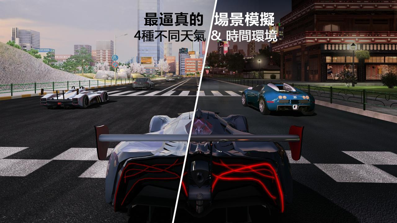 GT赛车2实车体验 V1.2.0 安卓版