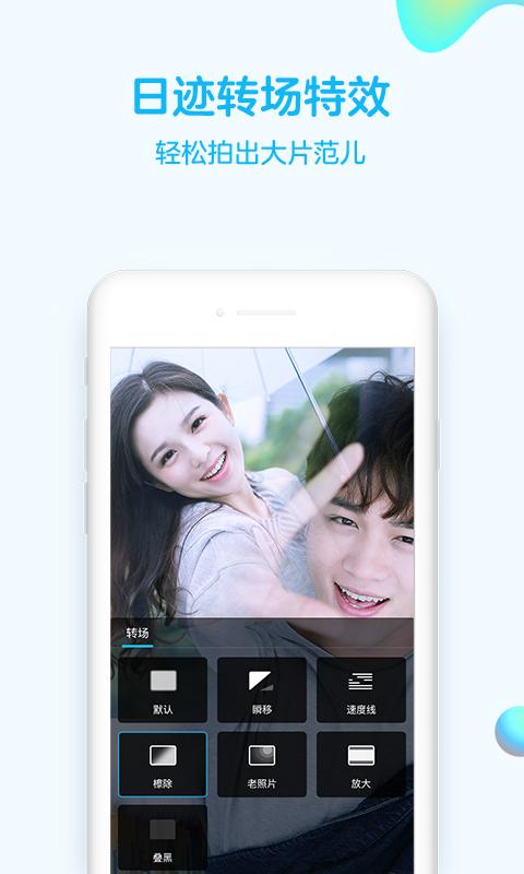 手机QQ V8.3.6 安卓版