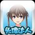 头像达人 V1.1.0 安卓版