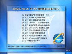 directx 9.0 c 2010.02 多国 语言 版