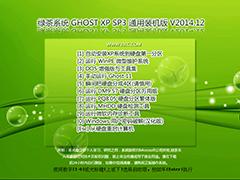 о╣мЁж╝╪р GHOST XP SP3 ╢©╬╩╟Ф V2014.12