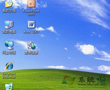 WinXP系统如何隐藏桌面图标?