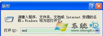 WindowsXP磁盘无法访问同时可用空间为0怎么办?