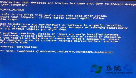 WinXP系统蓝屏提示0x00000019的如何处理?