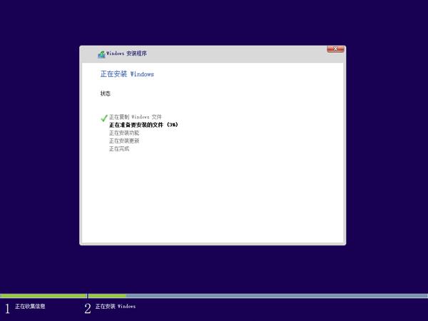 Windows 10 一周年更新1607官方正式版(64位/32位)